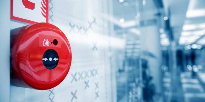 Компоненты пожарной сигнализации